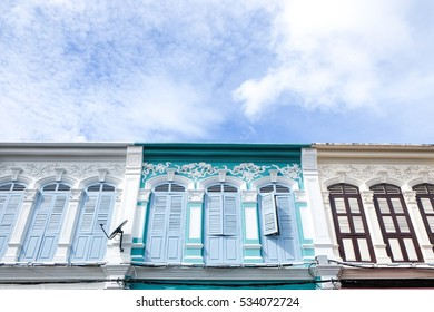 Phuket, Thailand - October 30, 2016: Colorful Sino-Portuguese architecture in Phuket. Sino-Portuguese mansions located in Thalang road, Phuket.