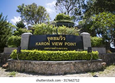 PHUKET, THAILAND-AUGUST 29, 2015 karon view point, we can see kata noi, kata beach and karon beach from here at Phuket, Thailand, landmark