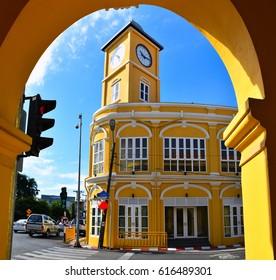 Phuket, Thailand-FEB 19: Beautiful building at Phuket old town on Febuary 19, 2017 Phuket, Thailand