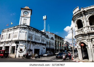 PHUKET, THAILAND-February 2015 : This is a old building Chino-Portuguese style that is a landmarks in Phuket, Here is one of the most famous destinations of Phuket.