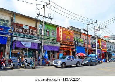 Phuket Town, Thailand - April 29, 2017: Ranong Road facades are a mix of sino portuguese architecture and modernity.