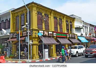 Phuket Town, Thailand  April 29, 2017: Bar with an eccentric decoration at the intersection of Yaowarat Road and Thalang Road.