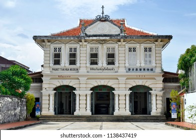 Phuket Town, Thailand - April 29, 2017: Front view of The Phuket Thai Hua Museum on Krabi Road.