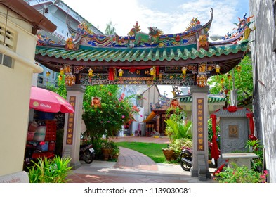 Phuket Town, Thailand - April 29, 2017: Second gate and courtyard of Ting Kwan Tang, Shrine of the Serene Light, on Phangnga Road.