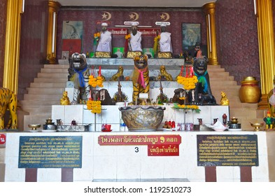 Phuket Town, Thailand - April 30, 2017: Altar with steps along the road climbing to Khao Toh-Sae Viewpoint on Monkey Hill.