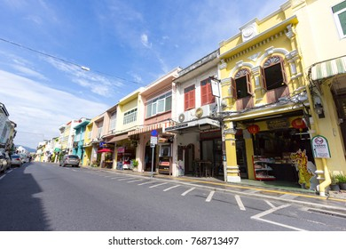 Phuket Town, Thailand - December 3, 2017: Beautiful Sino Portuguese mansions/shop houses on Thalang Road, one of the famous tourist attractions in Phuket Old Town.