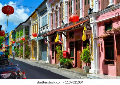 Phuket Town, Thailand - May 3, 2015: The famous multicolor facades of soi Rommani (or soi Romanee) in Phuket Town.