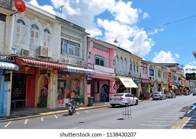 Phuket Town, Thailand - May 3, 2015: Multicolored sino-portuguese facades in Thalang Road.