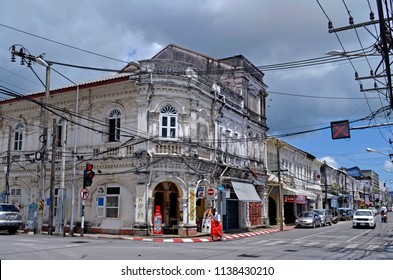 Phuket Town, Thailand - May 3, 2015: Historical building at the intersection of Dibuk Road and Yaowarat Road.