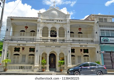 Phuket Town, Thailand - May 3, 2015: Historical building on Dibuk Road.