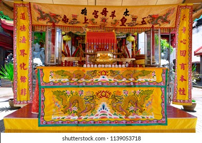 Phuket Town, Thailand - May 3, 2015: In the enclosure of Jui Tui Shrine, a colorful Chinese shrine on soi Phutorn.