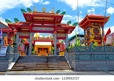 Phuket Town, Thailand - May 3, 2015: Entrance gate of Jui Tui Shrine, a colorful Chinese shrine on soi Phutorn.