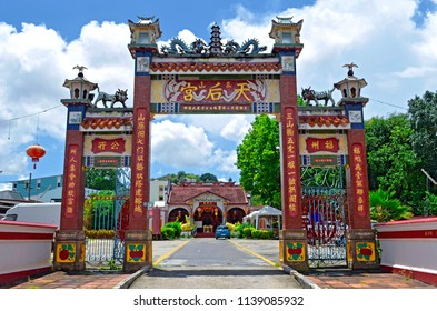 Phuket Town, Thailand - May 3, 2015: Entrance gate of Jao Mae Ya Nang Shrine on Krabi Road.