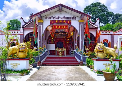 Phuket Town, Thailand - May 3, 2015: Front view of Jao Mae Ya Nang Shrine.