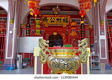 Phuket Town, Thailand - May 3, 2015: Entrance of Jao Mae Ya Nang Shrine.