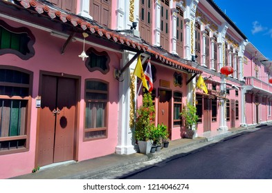Phuket Town, Thailand - May 3, 2015: The famous multicolor facades of Soi Rommani (or Soi Romanee).