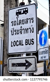 Phuket Town, Thailand - October 16, 2014: Information sign pointing to the local bus station in Ranong road.