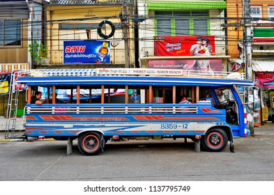 Phuket Town, Thailand - October 16, 2014: Songthaew to Karon beach at the Ranong Road bus station.