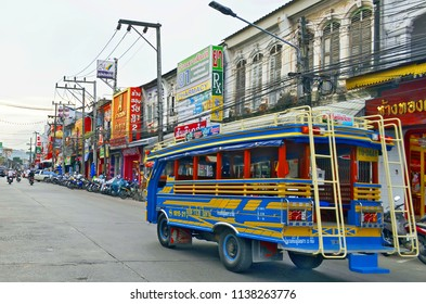 Phuket Town, Thailand - October 16, 2014: Songthaew in Ranong Road.