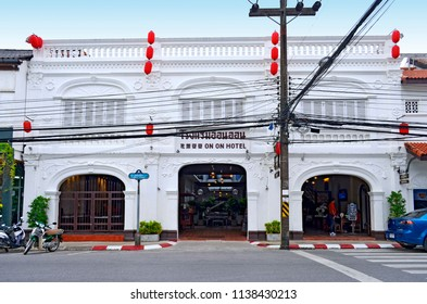 Phuket Town, Thailand - October 16, 2014: The On On Hotel on Phangnga Road is famous since the Hollywood movie The Beach.