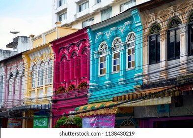 Phuket Town, Thailand - October 16, 2014: Multicolored sino-portuguese facades in Phangnga Road.
