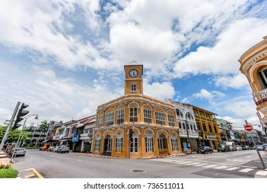 Phuket Town, Thailand - September 12, 2017: Famous tourist attraction - Beautiful building with clock tower of Sino Portuguese architecture at Phuket Old Town. The chartered bank building in Phuket.