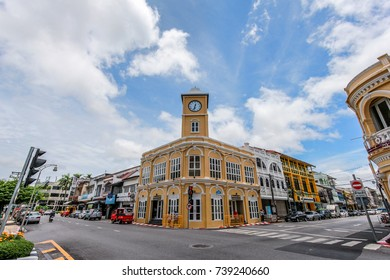 Phuket Town, Thailand - September 12, 2017: Famous tourist attraction - building with clock tower of Sino Portuguese architecture at Phuket Old Town. The chartered bank building in Phuket.
