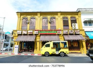 Phuket,Thailand-01 May 2017 - The Sino Portuguese style building on Thalang road and Yaowarad road is landmark at Phuket old town.