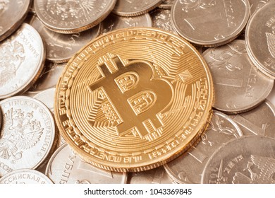 Physical Bitcoin. Cryptocurrency trading concept.