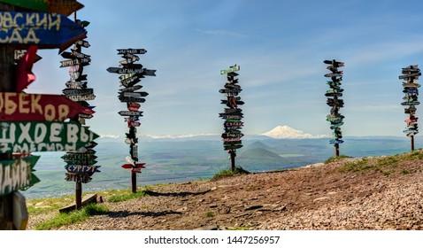 PIATIGORSK, RUSSIA - 16 MAY 2019: Panoramic view from Mashuk mountain., Piatigorsk, Russia.