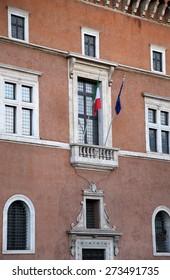 Piazza venezia in Rome, Italy, building balcony where it speak Duce Benito Mussolini