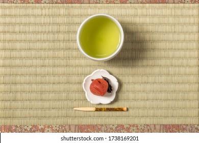 うめぼし Japanese pickles of sour plums (Umeboshi)