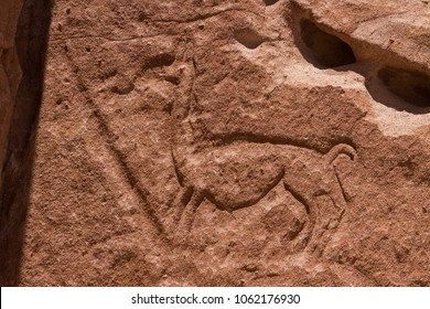 Pictorial engravings in Atacama