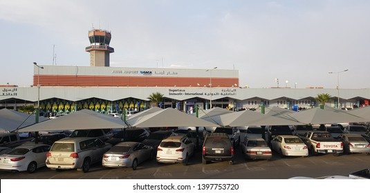 Picture of Abha Airport, Asir, 2019 \ 5 \ 1