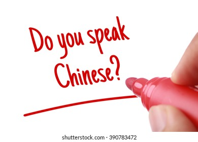 Picture about Do you speak Chinese language concept.