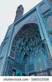 A picture of the beautiful blue side facade of the Saint Petersburg Mosque.