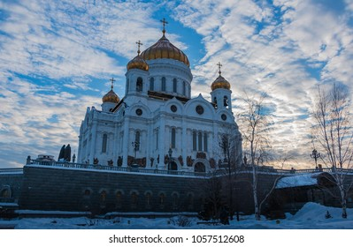A picture of the Cathedral of Christ the Saviour taken from beneath its grounds.