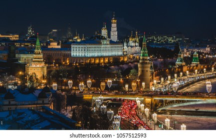 A picture of the Kremlin at night.