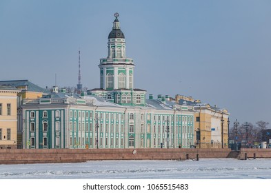 A picture of the Kunstkamera (Russia's first museum), taken from the other side of the frozen Neva river.