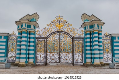 A picture of one of the decorated gates leading into the Catherine Palace grounds.