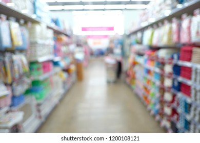 Picture of the shelves blurred in the supermarket. Background blur for abstract backgrounds.