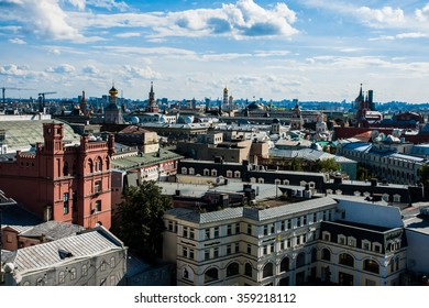 Picture of the view of the centre of Moscow