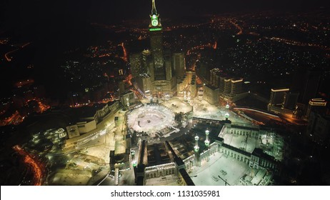 Pictures of the city of Mecca from the sky, there is the largest clock building in the world and Kaaba, a sacred place for the religious people of Islam