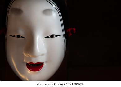 """Pictures of scary Japanese mask """"Noh-men"""" - Shutterstock ID 1421793935"""