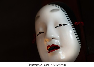 """Pictures of scary Japanese mask """"Noh-men"""" - Shutterstock ID 1421793938"""