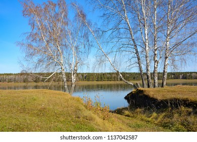 Picturesque autumn view of the Siberian river Tom, Kemerovo region