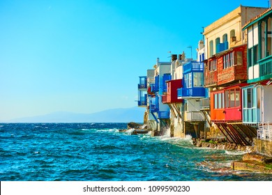 Picturesque houses of Little Venice in Mykonos Island, Cyclades, Greece. Space for your own text