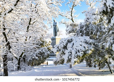 A picturesque Monastery Island winter landscape, covered with snow and hoarfrost, with a monument to the Ukrainian poet Shevchenko in the Dnipro city (Dnepropetrovsk, Dnepr, Dnipropetrovsk),Ukraine