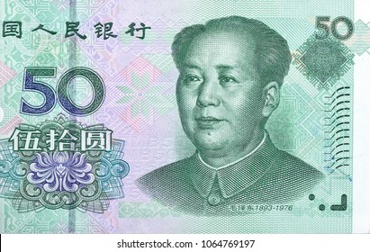 A piece of a money bill showing an important person is named Mao Tse - Tung., RMB = RenMinBi,  CNY  Chinese, Yuan  People's Replublic of China Money.  Close Up UNC Uncirculated - Collection.