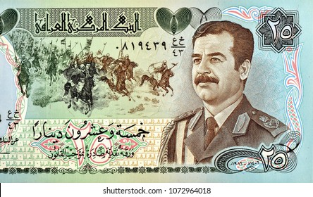 A piece of a money bill showing an important person is named Saddam Hussein portrait on one side 25 Iraqi dinars banknote. Close Up UNC Uncirculated - Collection.
